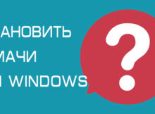 УСТАНОВИТЬ ХАМАЧИ ДЛЯ WINDOWS